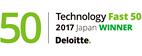 デロイト トウシュ トーマツ リミテッド 2017年 日本テクノロジー Fast50で受賞しました。