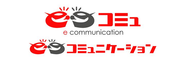 eCommunication.png