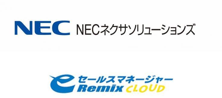 NEC-eSM.jpg