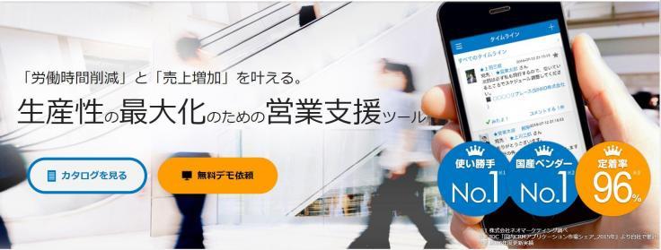ServiceSite01.JPG