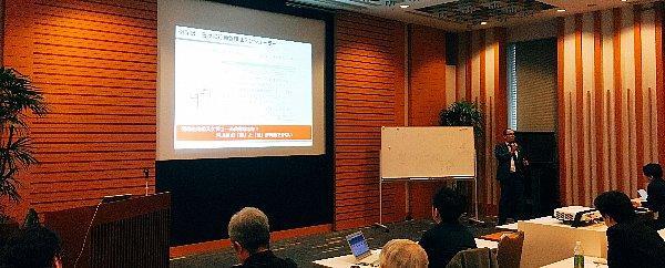 seminar0130-2.jpg