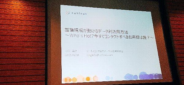 seminar0130-4.jpg